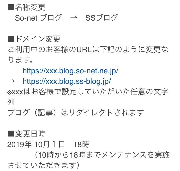 6FD6B307-2678-4B7A-933F-25DF9B9C22D3.jpeg